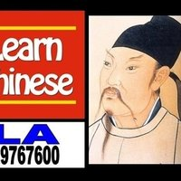 Learn Mandarin Chinese Language for your Business or Job in Jaipur (Rajasthan)